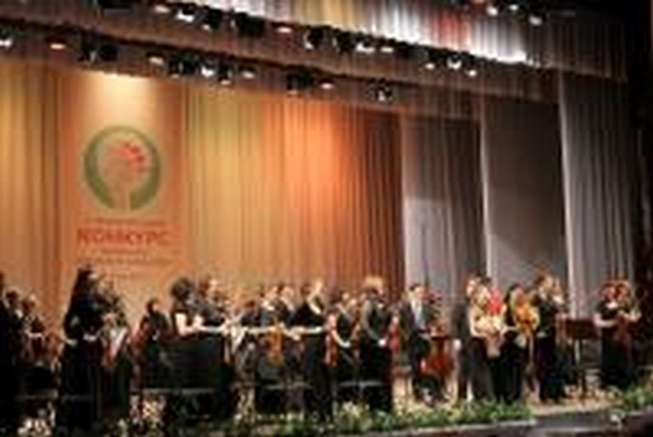 Фестиваль рязанская область официальный