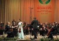 Конкурс скрипичный 2018